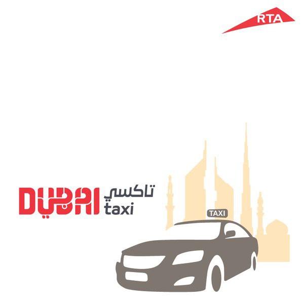 Dubai RTA Taxi